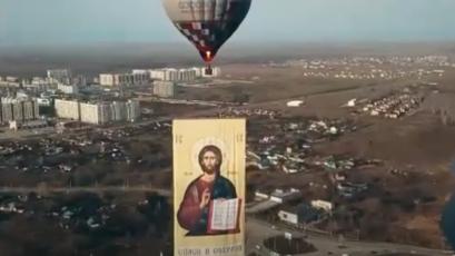 """(ВИДЕО) Руски боксери пустили у небо """"Исуса"""" величине деветоспратнице: Спаси и сачувај"""