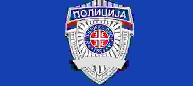 policija-mup-grb